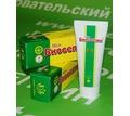 Thumb_big_maz-bioseptin-lechenie-ran-ozhogov-prolezhney-oblyseniya-dermatitov-v-krymu-sevastopole-simferopole_7c7dca53e308930_800x600
