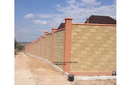 Строительство заборов из француза (от фундамента до ворот), фото — «Реклама Алупки»