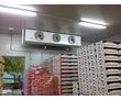 Холодильное оборудование для камер хранения,заморозки., фото — «Реклама Севастополя»