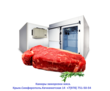 Камеры холодильные, морозильные с монтажем,гарантией., фото — «Реклама Ялты»