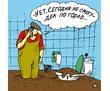 Инкерман Прочистка канализации от 700 руб.Устранение засоров любой сложности., фото — «Реклама Севастополя»