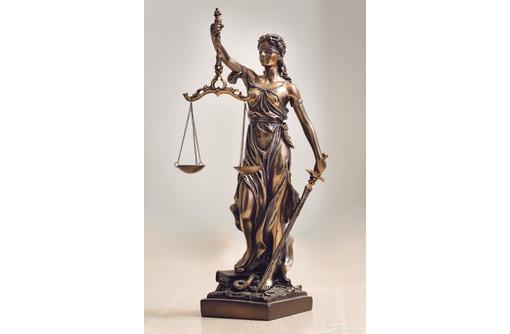 Юридическое сопровождение сделок с недвижимостью, фото — «Реклама Судака»