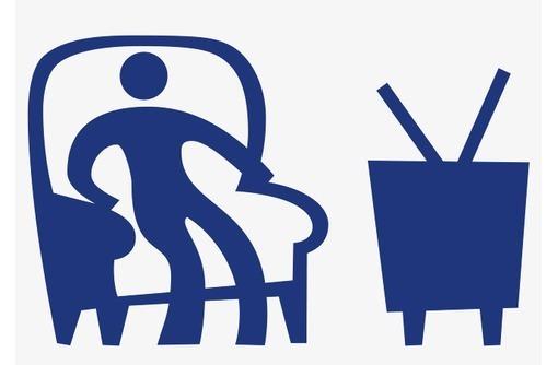 Телемастер. Ремонт, настройка телевизора на дому и в мастерской., фото — «Реклама Бахчисарая»