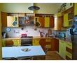 Продам  элитную трехуровневую 9-комнатную квартиру, фото — «Реклама Севастополя»