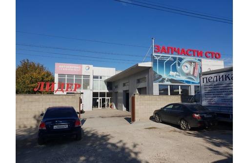 Продам автосервис и магазин автозапчастей, фото — «Реклама Симферополя»