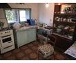 Продается дом, 62 м², 35 соток, Красный Партизан, Первомайская, 74, фото — «Реклама Красногвардейского»