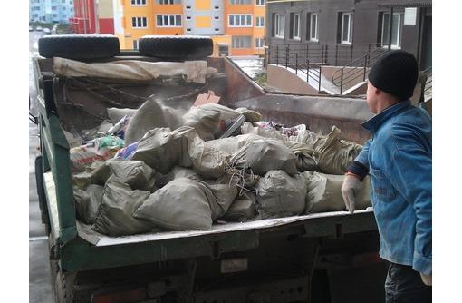 Вывоз мусора, услуги грузчиков., фото — «Реклама Севастополя»