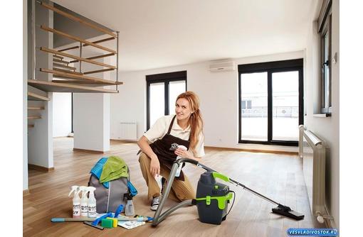 Клининг в Партените – Скидка до 30% за уборку! Любые типы помещений! Жмите!, фото — «Реклама Партенита»