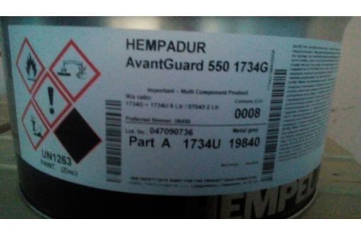 Продам грунтовку по металлу Hempel, фото — «Реклама Симферополя»
