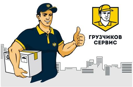 Грузчики, грузоперевозки и рабочие в Севастополе., фото — «Реклама Севастополя»