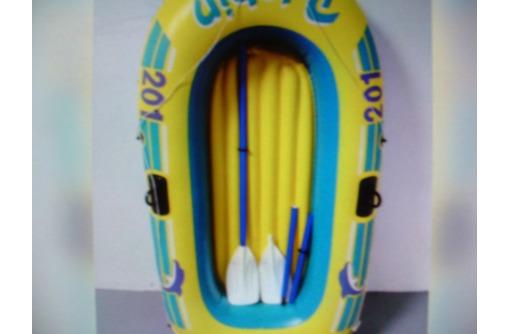 Продается лодка надувная, туристическая, фото — «Реклама Севастополя»
