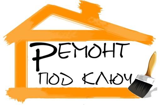 Ремонтные и отделочные работы в Севастополе – «ДОМиКо». Профессионально, адекватные цены!, фото — «Реклама Севастополя»