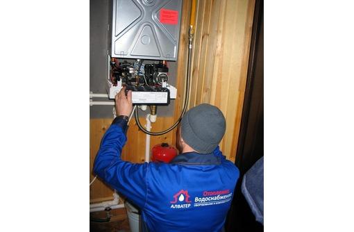 ремонт газовых КОТЛОВ В Евпатории, фото — «Реклама Евпатории»