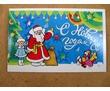 """""""с новым годом""""-сувенирная-двойная-чистая, фото — «Реклама Севастополя»"""