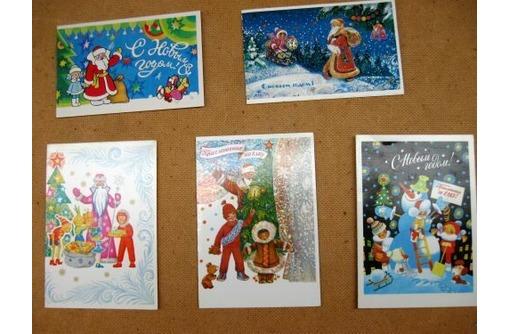 """""""С Новым годом""""-открытки сувенирные двойные чистые поздравительные, фото — «Реклама Севастополя»"""