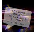 Thumb_big_4b97a3a4-a554-4ff1-a4af-b83c8b14a52d