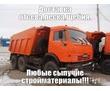 продам  отсев в Алупке,Гаспре,Симеизе недорого привезу своим самосвалом 10-15 тонн и 25-30 тонн, фото — «Реклама Алупки»