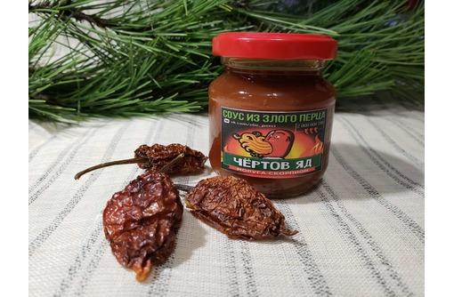 Суровые Острые Соусы | Купить острый соус чили, фото — «Реклама Феодосии»