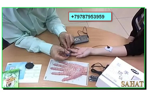 Инструментальный массаж: Гуаша и точечный, фото — «Реклама Симферополя»
