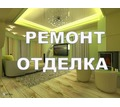 Ремонт под КЛЮЧ квартир и новостроев - Ремонт, отделка в Севастополе