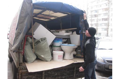 вывоз мусора, автомобилем Зил, Газель Камаз., фото — «Реклама Севастополя»