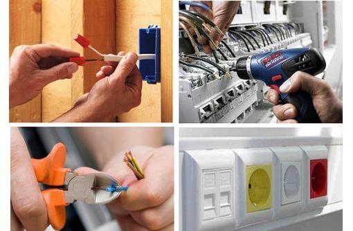 Бригада мастеров решит проблемы с ремонтом электрики, фото — «Реклама Керчи»