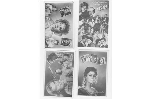 актеры кино СССР и зарубежные, фото — «Реклама Севастополя»