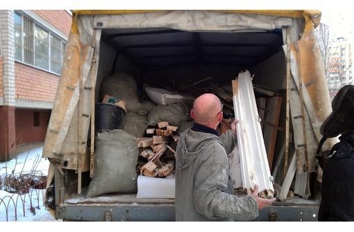Вывоз мусора, хлама, Газель, фото — «Реклама Севастополя»