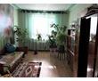 3-комнатная квартира за магазином Гарант, фото — «Реклама Симферополя»
