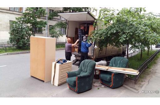 Квартирный,дачный,офисный переезд.Подбор машины,грузчиков.Индивидуальный подход., фото — «Реклама Севастополя»