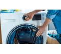 Подключение и ремонт стиральных машин и бойлеров. Вызов мастера - Ремонт техники в Феодосии