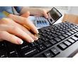 Курсы ППП «Бухгалтерский учет и аудит». 252 ч, дистанционно, фото — «Реклама Севастополя»