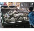 Вывоз мусора,хлама,старой мебели - Грузовые перевозки в Севастополе