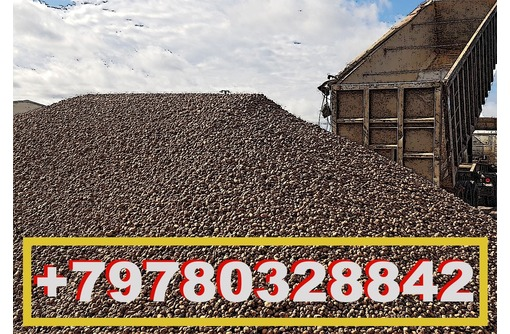 Продам керамзит Армянск оптом с доставкой, фото — «Реклама Армянска»