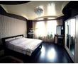 Натяжные потолки в Крыму – компания «5 Plus»: идеальное качество, гарантии, приятные цены!, фото — «Реклама Симферополя»