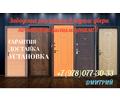 Thumb_big_122018.21.c65d153902p0