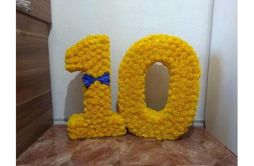 """ПРОДАМ цифру """"10"""" для Дня рождения/фотосессий. Высота 62 см, 900 р, фото — «Реклама Севастополя»"""