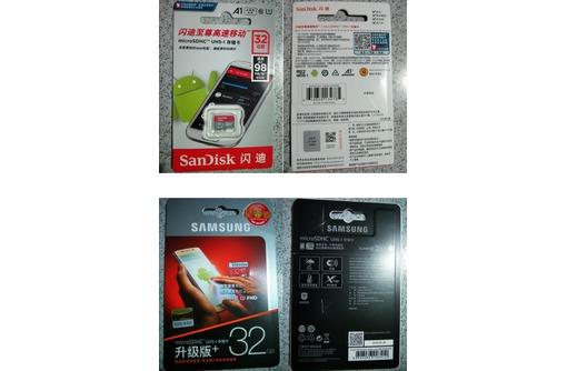 Карты памяти microSDHC для телефонов, планшетов, регистраторов., фото — «Реклама Коктебеля»