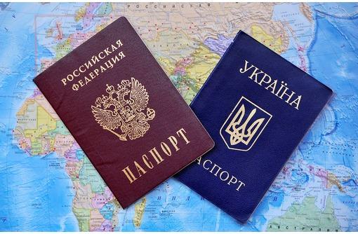"""Юридическая компания """"СОДЕЙСТВИЕ"""", фото — «Реклама Севастополя»"""