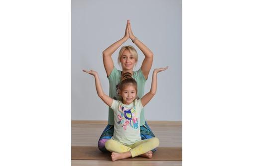 Детская йога Арт Дом Йоги Спа Центр Эдинбург, фото — «Реклама Ялты»