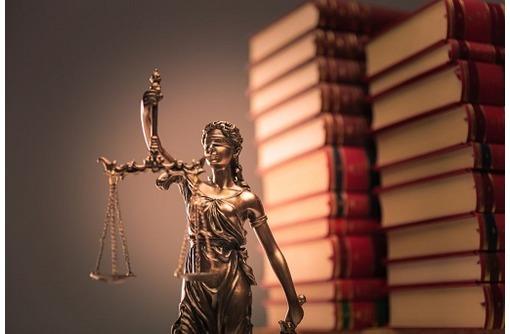 Квалифицированная юридическая помощь, фото — «Реклама Севастополя»