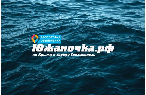 Современный крымский  сайт по недвижимости - ЮЖАНОЧКА, фото — «Реклама Джанкоя»
