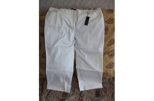 Продам новые брюки-капри 54-56 размера, фото — «Реклама Севастополя»