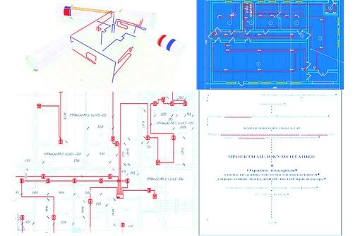 Проектирование и монтаж систем безопасности, фото — «Реклама Севастополя»