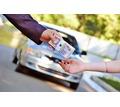 авто с повреждениями, битый авто, авто с запретом, авто в кредите, авто в залоге, коммерческий - Автовыкуп в Севастополе