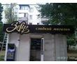 Наружная реклама.Изготовление вывесок в Севастополе, фото — «Реклама Севастополя»