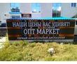 Реклама в Севастополе от производителя.Просто дайте просчет (ТЗ)!!!, фото — «Реклама Севастополя»