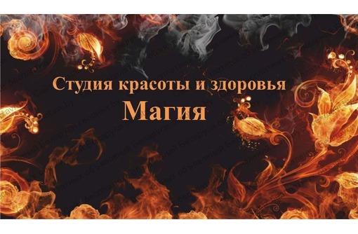 отворот, отсушка, (устранение соперницы) * приворот по ВУДУ рассорка *вный приворот, фото — «Реклама Старого Крыма»