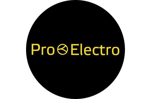 Требуется продавец-консультант в магазин электрики! г. Ялта, фото — «Реклама Ялты»