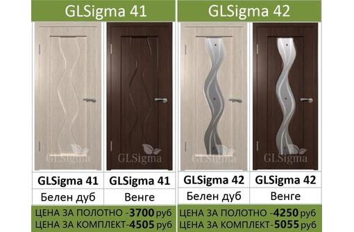 межкомнатные двери GLSigma Владимирская фабрика дверей, фото — «Реклама Севастополя»